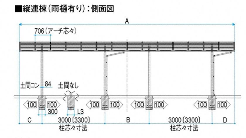 図面画像 LIXIL レガーナポートシグマIII 縦連棟