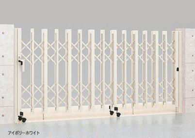 アイボリーホワイト HW型Aタイプ ノンレール 片開き アルシャインII LIXIL