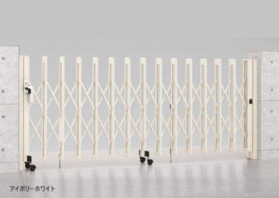 アイボリーホワイト M型 Aタイプ ノンレール 片開き アルシャインII LIXIL