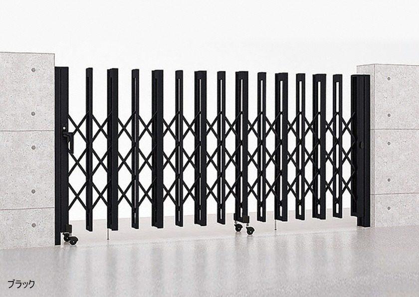 ブラック H型 片開き Aタイプ ノンレール アルシャインII LIXIL