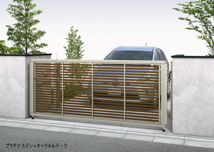 プラチナステン+キャラメルチーク 木調 3型 横太格子 手動ルシアスアップゲートYKKAP