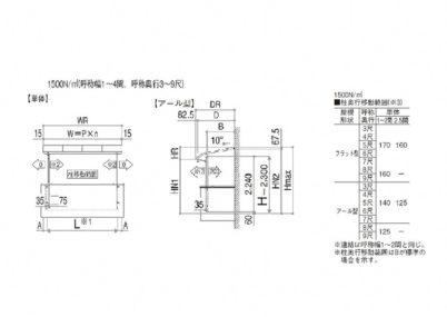 図面画像 R型 積雪50cm対応 屋根タイプ 単体 ソラリア YKKAP