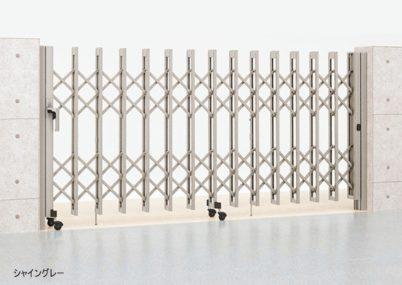 シャイングレー 片開き MW型 Aタイプ ノンレール アルシャインII LIXIL