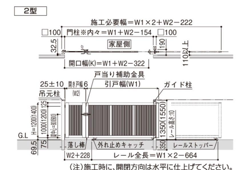 図面画像 2型 開き戸付きタイプ エクスライン引戸 YKKAP