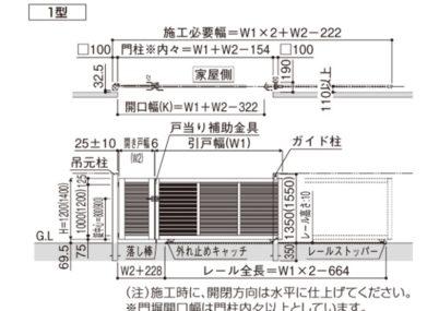 図面画像 1型 開き戸付きタイプ エクスライン引戸 YKKAP