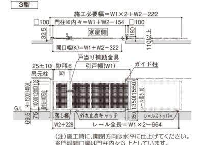 図面画像 引戸3型 開き戸付きタイプ エクスライン YKKAP