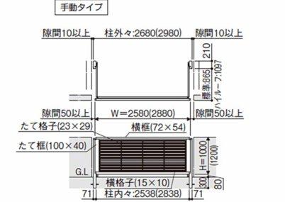 木調1型 横格子 手動ルシアスアップゲート YKKAP