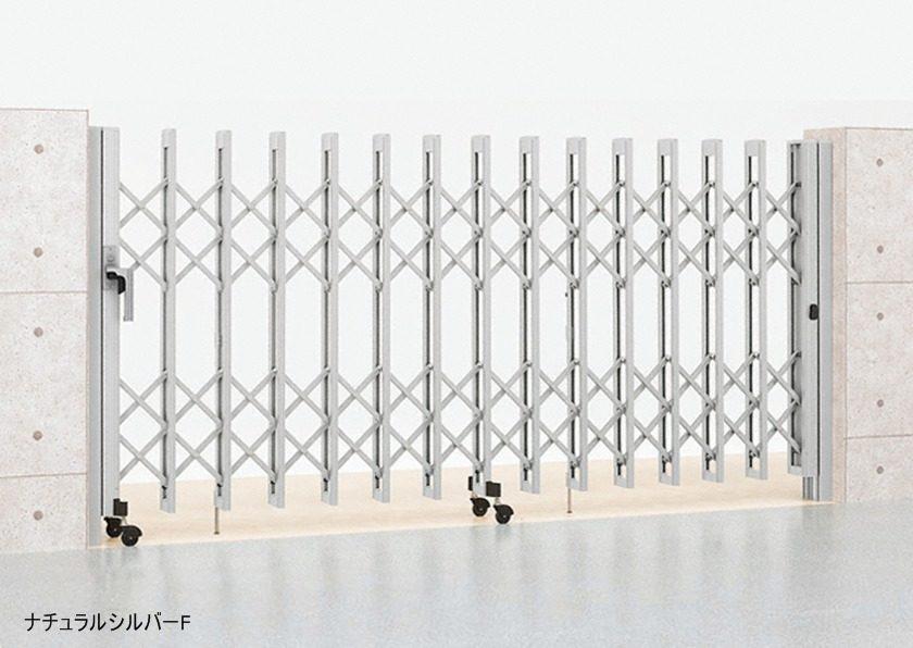 ナチュラルシルバーF 片開き MW型 Aタイプ ノンレール アルシャインII LIXIL