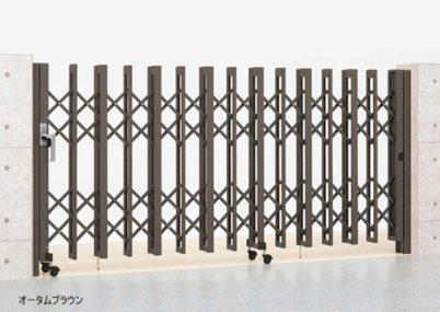 オータムブラウン HW型Aタイプ ノンレール 片開き アルシャインII LIXIL