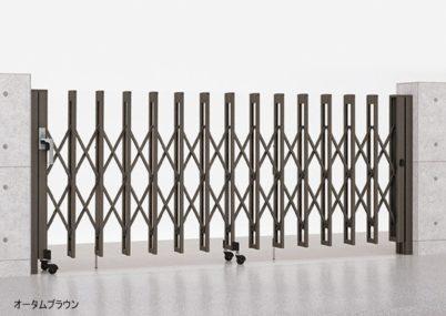 オータムブラウン M型 Aタイプ ノンレール 片開き アルシャインII LIXIL