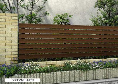 ショコラウォールナット H07型 横板 ルシアスフェンス 木調 YKKAP