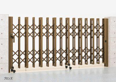 ブロンズ HW型Aタイプ ノンレール 片開き アルシャインII LIXIL