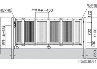 図面画像 2型 ノンレール 片開きエクスライン伸縮ゲート YKKAP