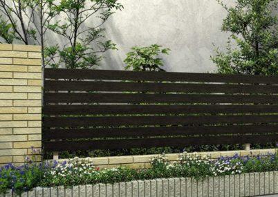 桑炭 木調 H02型 横板格子 ルシアスフェンス YKKAP