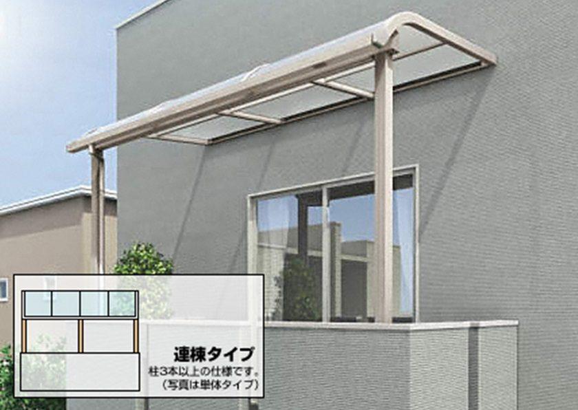 四国化成 バリューテラスE R型 屋根タイプ 連棟