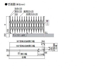 図面画像 M型 Aタイプ ノンレール 片開き アルシャインII LIXIL