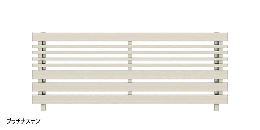 プラチナステン H04型 横板+細横格子 ルシアスフェンス YKKAP