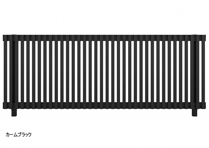 カームブラック H08型 縦板+細縦格子 ルシアスフェンス YKKAP