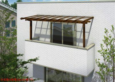 YKKAP サザンテラス (パーゴラ仕様) 積雪50cm対応 屋根タイプ 単体