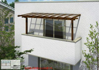 YKKAP サザンテラス (パーゴラ仕様) 積雪50cm対応 屋根タイプ 連棟