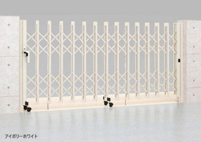 アイボリーホワイト 片開き MW型 Aタイプ ノンレール アルシャインII LIXIL