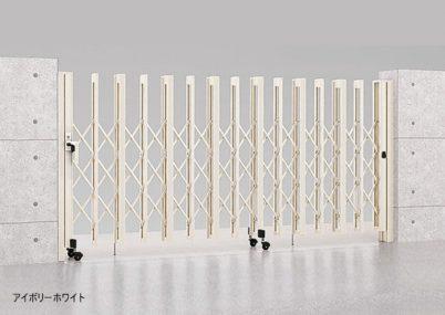 アイボリーホワイト H型 片開き Aタイプ ノンレール アルシャインII LIXIL