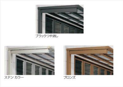カラーバリエーション 四国化成 バリューテラス F型 屋根タイプ 単体