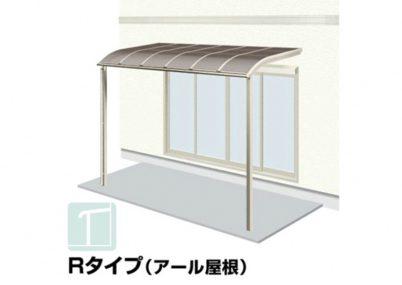 四国化成 バリューテラス R型 屋根タイプ 単体
