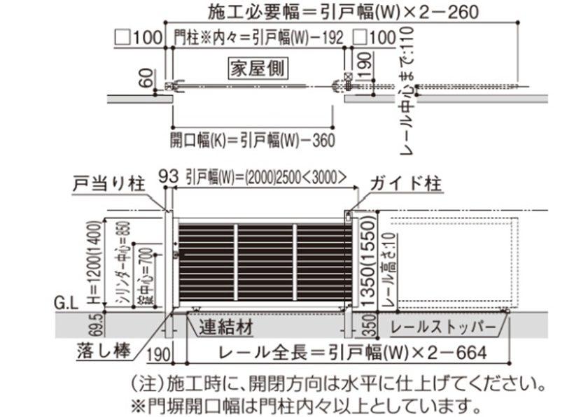 図面画像 引戸1型 片引きタイプエクスライン YKKAP