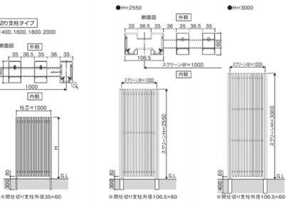 図面画像 M1型 高尺タイプ エルファード三協アルミ