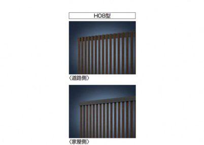 道路側+家屋側 H08型 縦板+細縦格子 ルシアスフェンス YKKAP