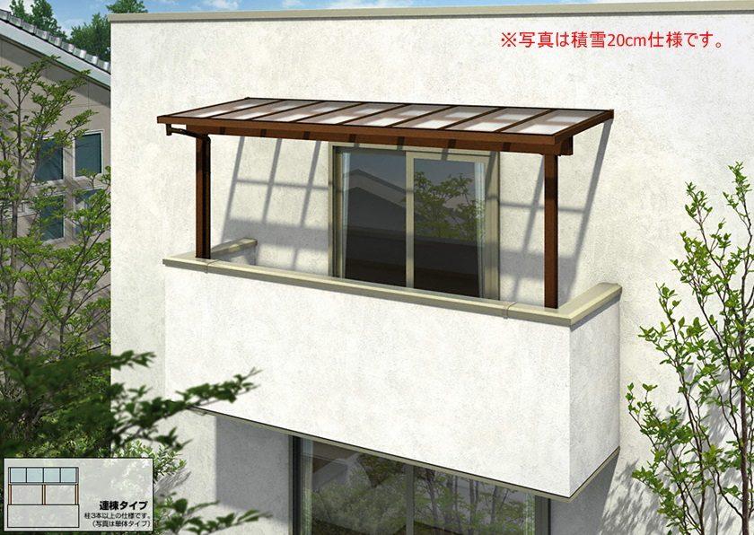 連棟 積雪50cm対応 屋根タイプ サザンテラス (フレーム仕様) YKKAP