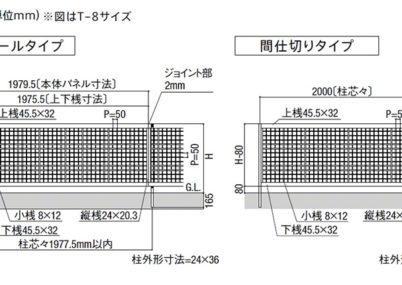 図面画像 ライシスフェンス 7型 井桁格子 LIXIL