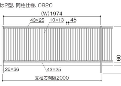 図面画像 クレディフェンス 2型 四国化成