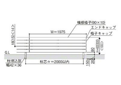 図面画像 H07型 横板 ルシアスフェンス 木調 YKKAP