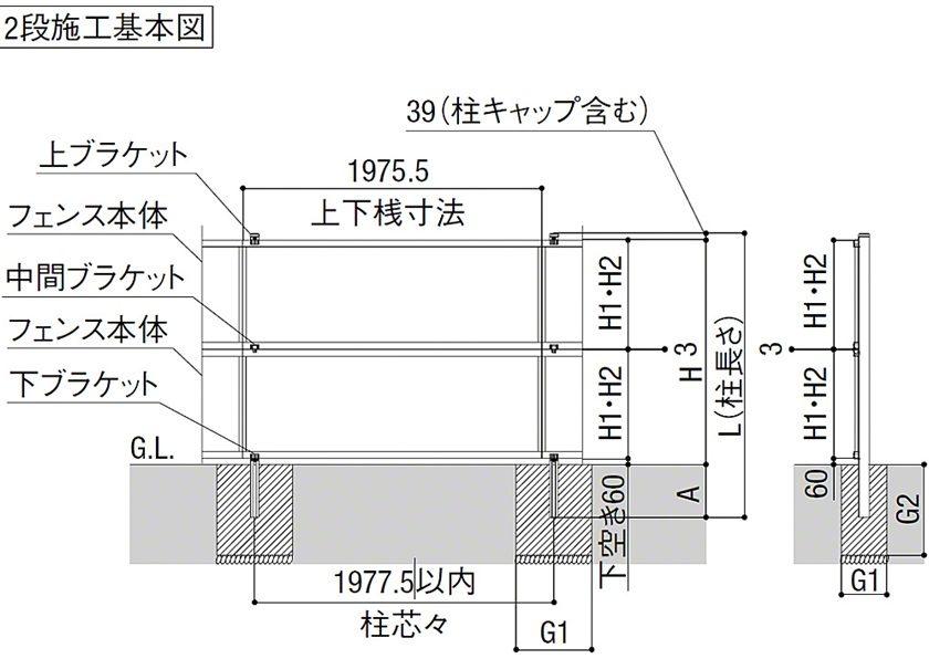 図面画像 7型 井桁格子 アルミ多段柱仕様 ライシスフェンス LIXIL