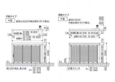 図面画像 R4型 手動式 ルーバータイプ サイドーレ 三協アルミ