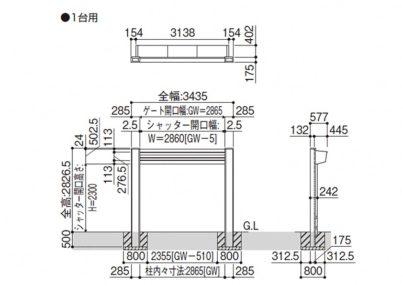 図面画像 A型 1台用 タウンゲートII 電動式 YKKAP