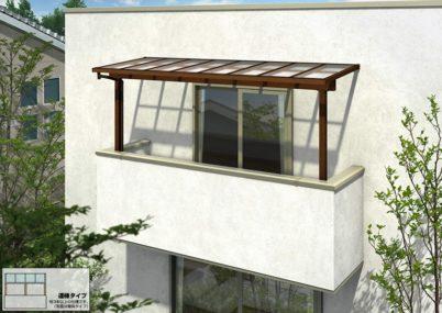 連棟 サザンテラス (フレーム仕様) 屋根タイプ
