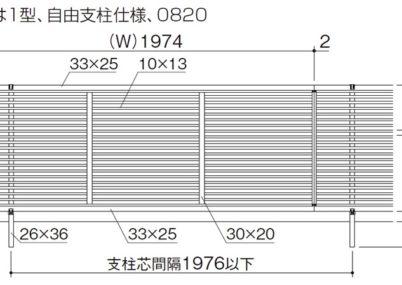 図面画像 クレディフェンス 1型 四国化成
