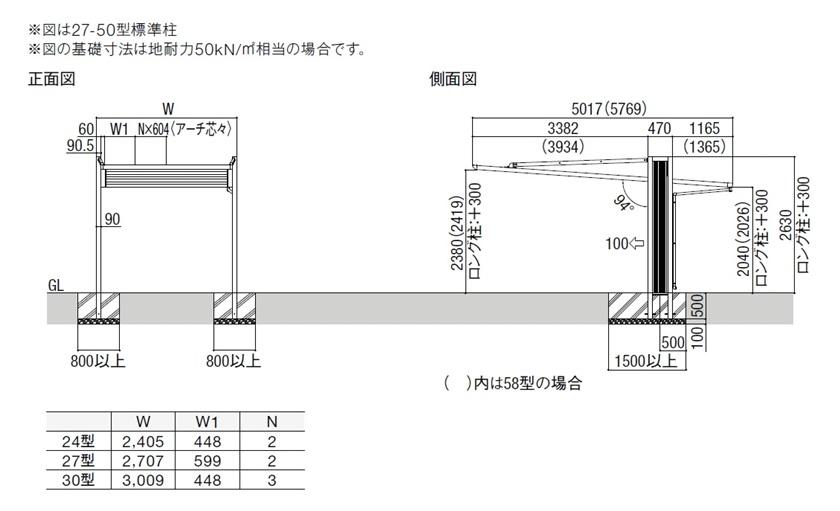図面画像 LIXIL アーキフラン 1台用