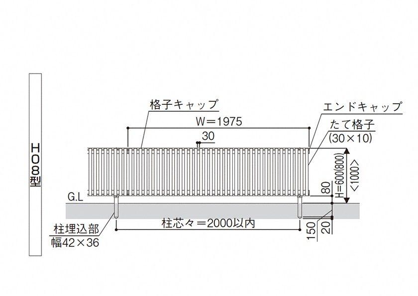 図面画像 H08型 縦板+細縦格子 ルシアスフェンス YKKAP