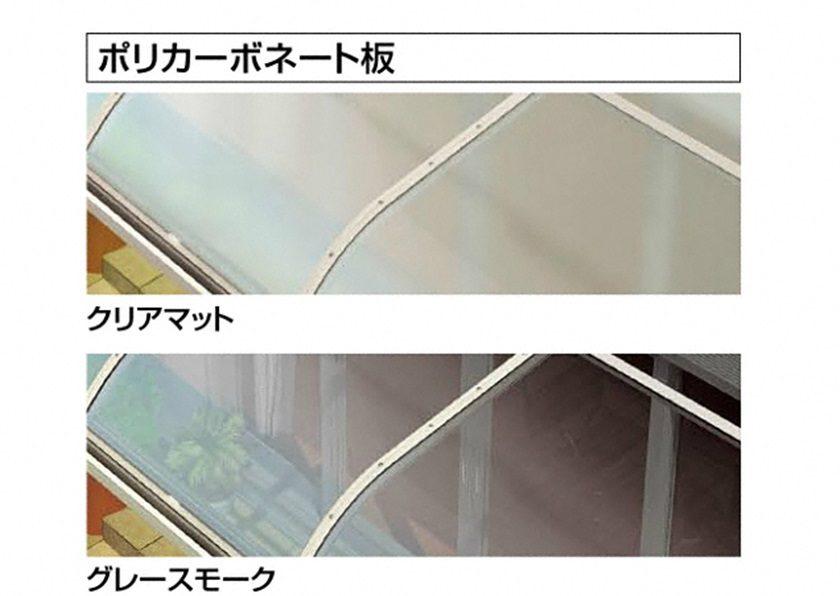 ポリカーボネート板 バリューテラスE F型 屋根タイプ 単体 四国化成