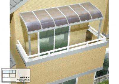 四国化成 バリューテラス R型 屋根タイプ 連棟