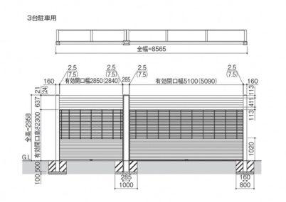 図面画像 パレオA型 1+2台用 電動式 アルミフレームタイプ 三協アルミ