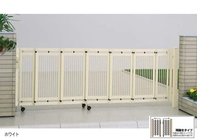 2型 ノンレール 両開きエクスライン伸縮ゲート YKKAP