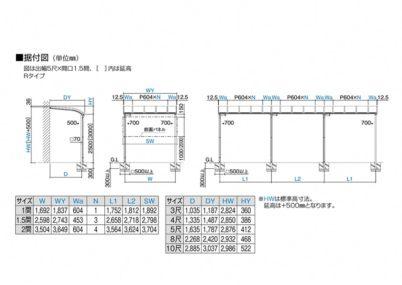 図面画像 四国化成 バリューテラス R型 屋根タイプ 単体