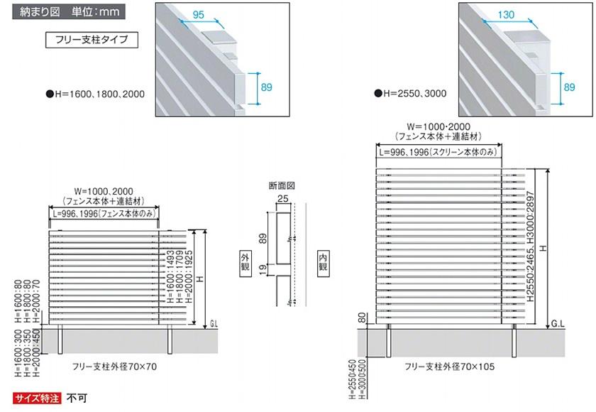 図面画像 M4型 木調横板格子エルファード片面 高尺タイプ三協アルミ
