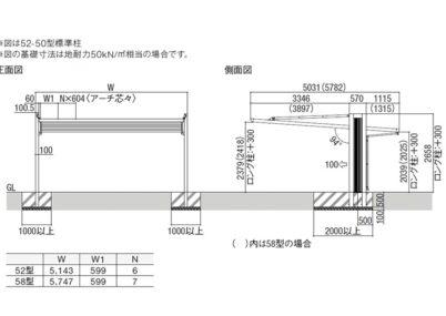 図面画像 LIXIL アーキフラン 2台用