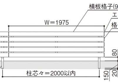 図面画像 H02型 横板格子 ルシアスフェンス YKKAP